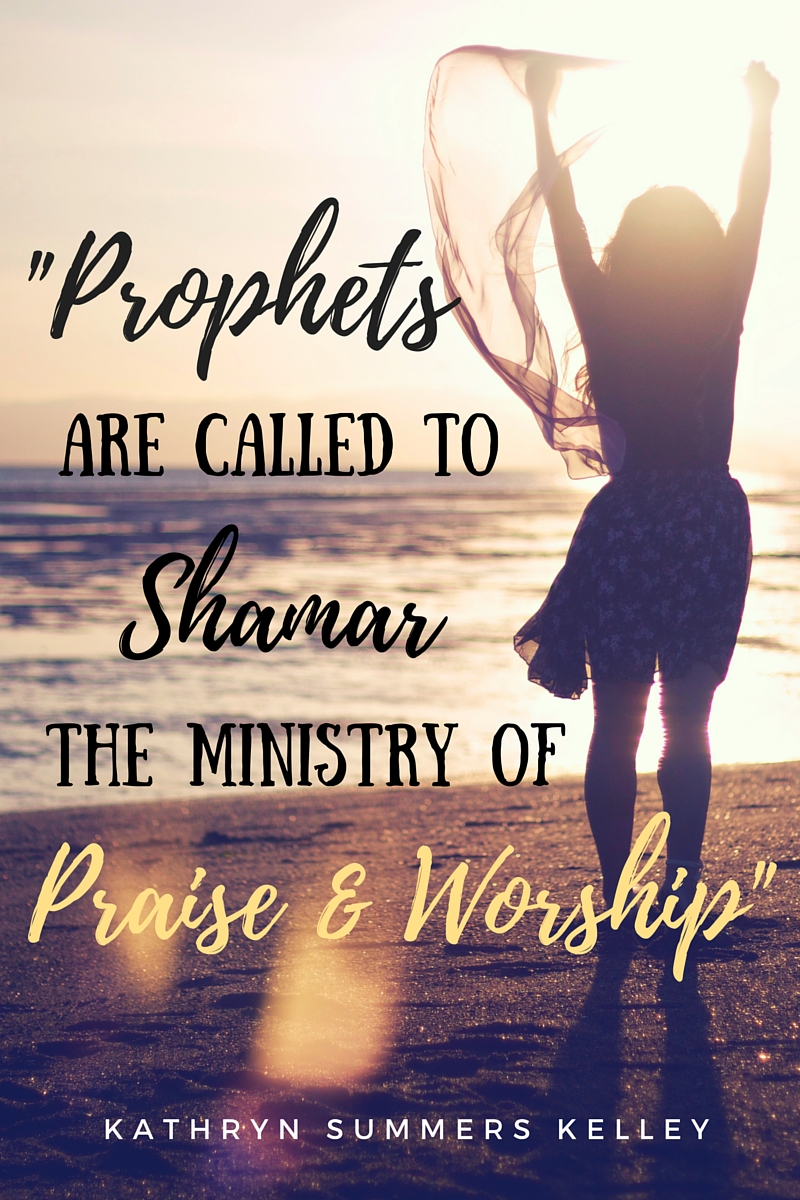 Shamar Intercessors